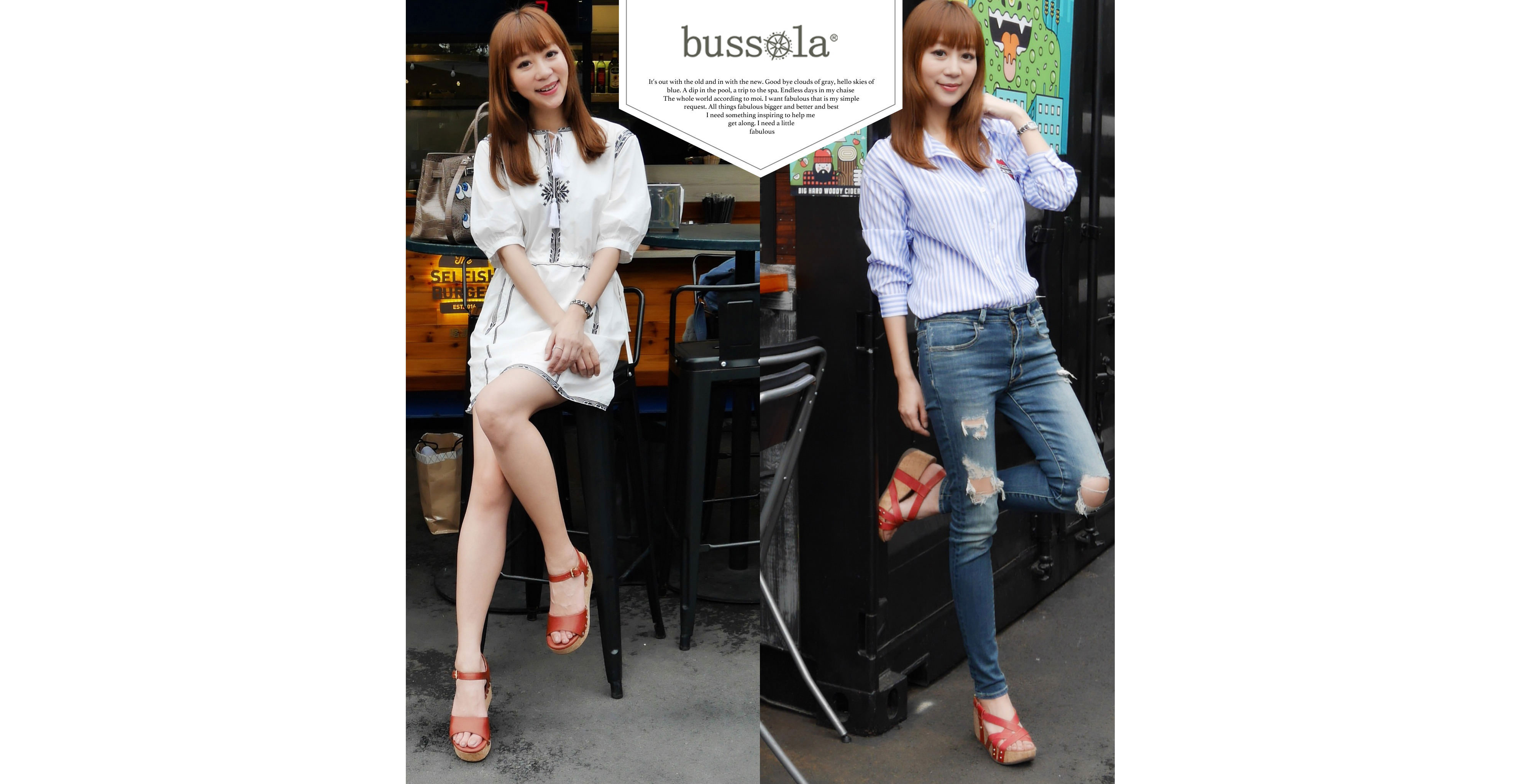 Bussola好穿好走的美鞋代名詞♥ 來自義大利的時尚經典♥2017兩款夏日必備美腿涼鞋示範穿搭(≧∇≦)/