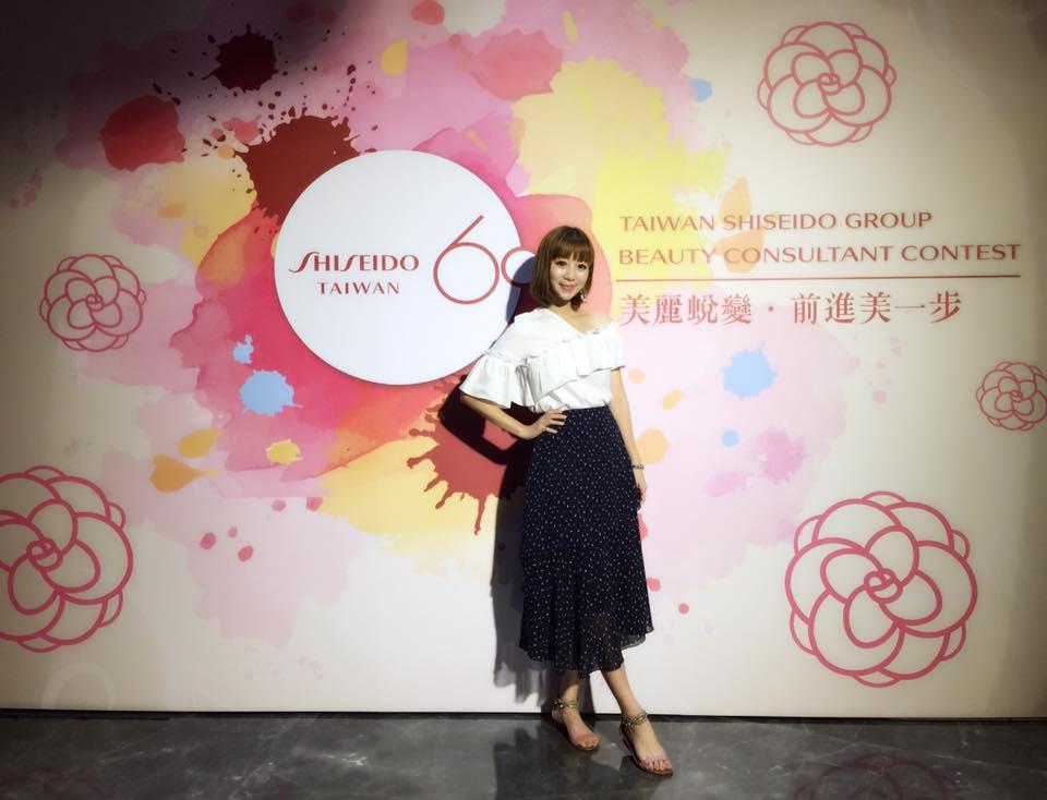 2017資生堂TSG美容技術競賽活動 ❤️年度彩妝大秀&特別來賓朱俐靜現身💫💫💫