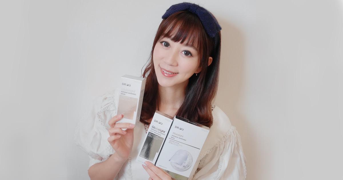 美白針明星成分添加!『 DR. WU潤透光美白系列 』7天美白淡斑計畫大成功(≧∇≦)/