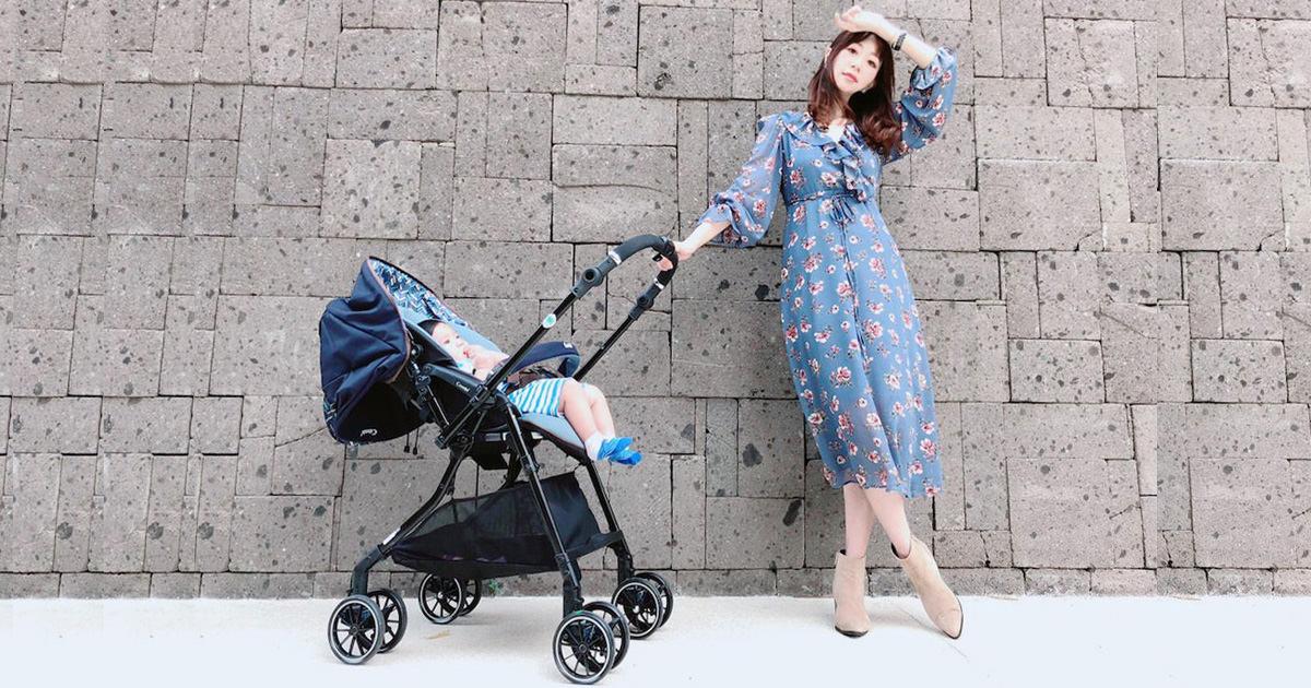 日本媽咪的優雅育兒生活體驗 『 Combi SUGOCAL Crown 推車』 時尚舒適的新選擇❤️